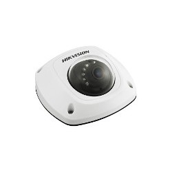 HIKVISION DS-2CD2512F-I (W)(S)